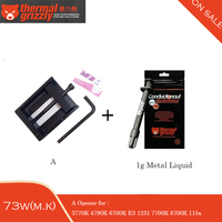 Thermal grizzly Conductonaut Metal liquid CPU cap opener for 115x x299 2066 and 7800x 7820x 7900x artifact 7740x 7920x 2066 x299