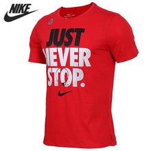 Original NIKE JUST NEVER STOP T-shirt