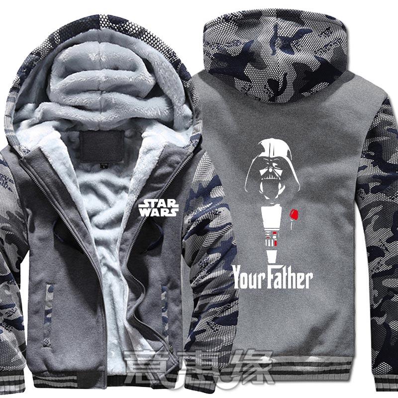 Nouveau Star Wars 8 à capuche Anime manteau veste hiver hommes épais Zipper sweat - 4