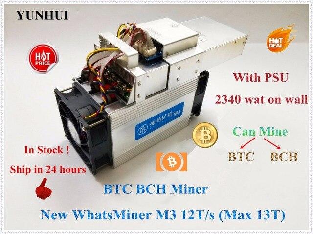 BCH BTC Mineiro Asic Bitcoin Miner WhatsMiner M3 12-13TH/S (MAX 13 T/S) com FONTE de ALIMENTAÇÃO Econômico Do Que Antminer S9 S9i WhatsMiner M3