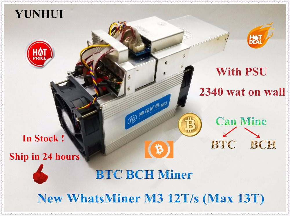 New BTC BCH Miner Asic Bitcoin Miner WhatsMiner M3X 12-13TH/S (MAX 13T/S ) With PSU Economic Than Antminer S9 S9i WhatsMiner M3 цена 2017