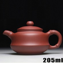 [Bouns 3 Cups] Genuine Purple Clay Tea Pot 205ml Teapot Yixing Teapots Ceramic Chinese Handmade Kung Fu Set Porcelain Kettle