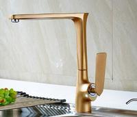 High Quality Gold And Black Basin Faucet Cold And Hot Single Lever Bathroom Sink Faucet Water