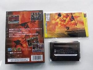 Image 2 - MD Oyun: Çıplak knuckle 3 (Japonya Versiyonu!! Kutu + manuel + kartuş!!)