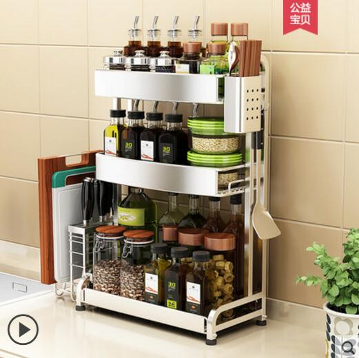304 stainless steel Nordic kitchen shelf multi-functional condiment save space