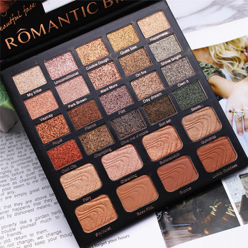 Cream 28 Color Eyeshadow Palette Shimmer Glitter Matte Eyeshadow Palette Metallic Easy to Wear Pigment Makeup Palette Cosmetic highlight naked shimmer matte eyeshadow pigment palette cosmetic makeup kit cosmetic