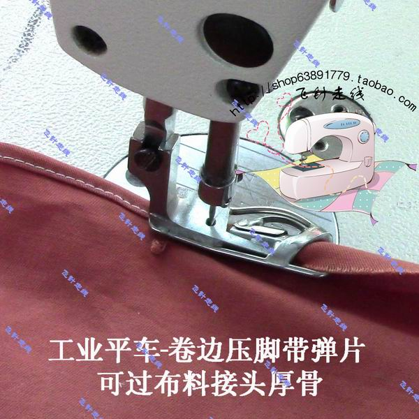 Industrial sewing machine binder flat car crimping foot can pass fabric joint thick bone crimping foot edging tube video