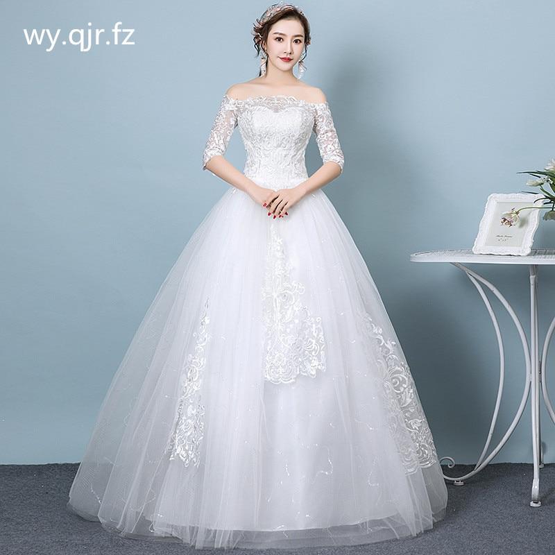 HMHS63#White Boat Neck Bride's Wedding Dress Ball Gown