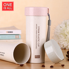One Is All SB17016 Wheat Straw Plastic Coffee Bottle Restoring Ancient Student With Mention Rope Water Bottle