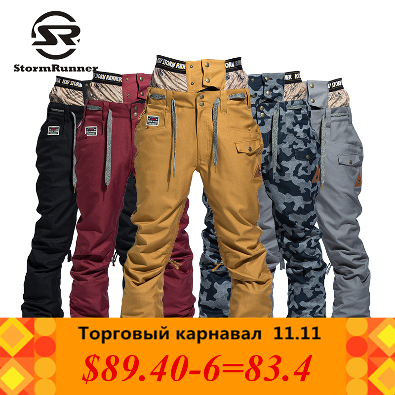 Free Shipping The New Version Of The Korean Ski Pants Men's Double Single Board Waterproof, Warm Waist Guard, Ski Pants 2018 inman women s 2017 new cotton jeans burrs in the waist panty 1873334069 wide legged pants nine minutes of pants