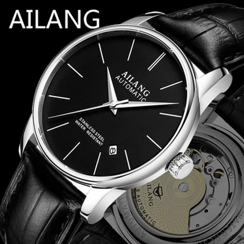 AILANG /2603 Stainless Steel Automatic Couple Look For Z Leather Watchband Automatic Watch Enthusiasts