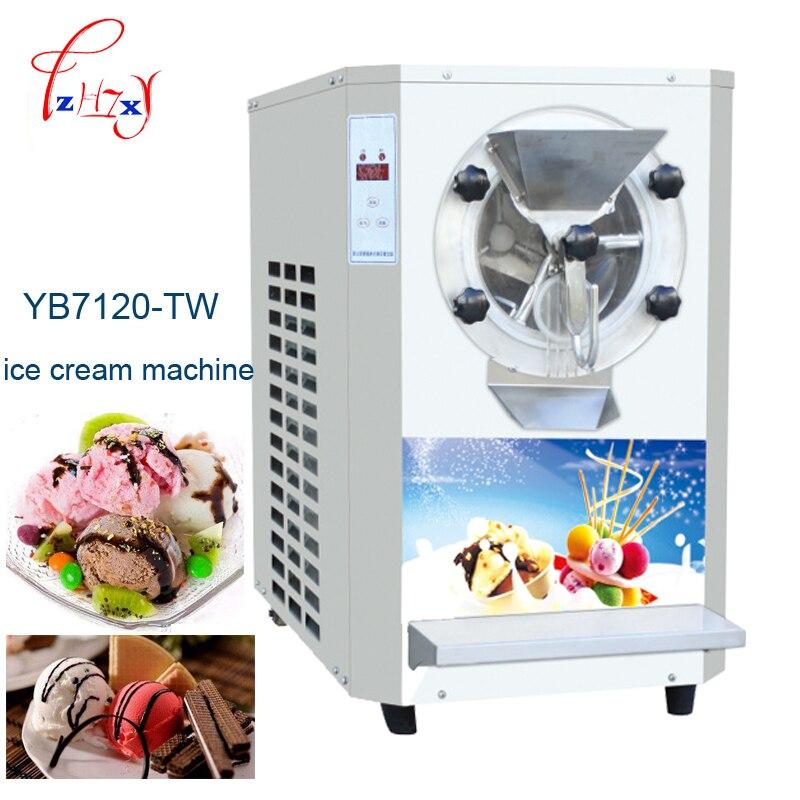Commercial Hard Ice Cream Machine Ice Cream Machine YB7120-TW  Batch Freezer Machine Ice Cream Maker 220v 110v 1pc