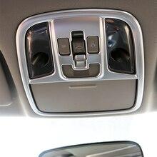 ABS Chrome стайлинга автомобилей внутренняя передняя лампа для чтения Рамки крышка Стикеры украшения для Kia Sportage QL 2016 2017 kx5 автомобиля интимные аксессуары