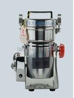 Yüksek Kaliteli Elektrikli 200g Salıncak Paslanmaz Çelik Ot Değirmeni Tahıl Taşlama Makinesi Kahve Değirmeni Pulverizer|Alet Parçaları|Aletler -