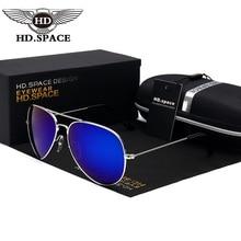 Classic HD Polarized Aviator Sunglasses Women Men Driveing Mirror Eyewear LD002 Pilot Sun Glasses Women Men Brand Designer Shade