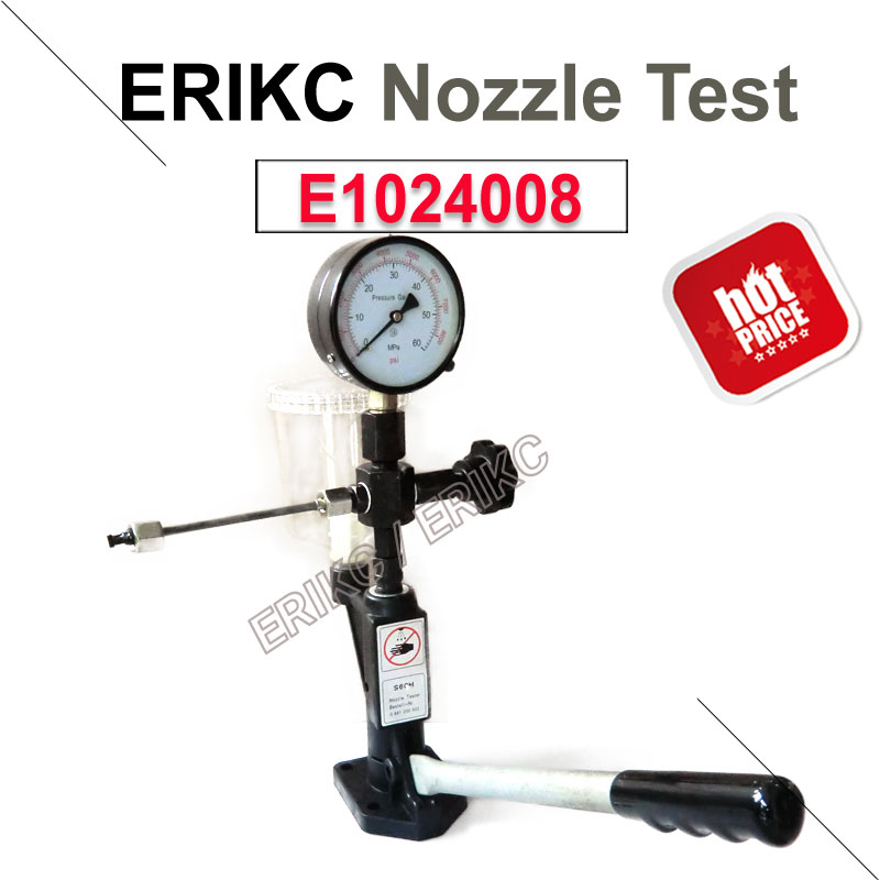 ERIKC Black Injector Nozzle Part Tester SH60 Diesel Universal Injector Fuel Nozzle Test Repair Equipment High