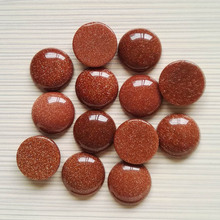 Gold sand 20MM 20PC Natural Stone round Beads Charm top quality cabochon no hole Fashion beads for jewelry making Wholesale