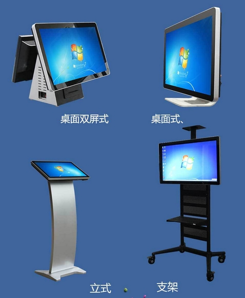 22, 32, 42, 55, 65 Inch HD TFT Lg Tv Lcd Display TV Panel Smart All In One Pc Touch Digital Signage Kiosk DIY Computer Desktops