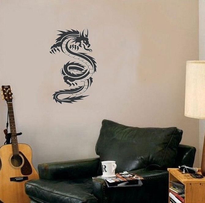 Dragon Wall Decals Vinyl Stickers Home Decor Living Room - Custom vinyl wall decals dragon
