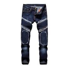 Мужские Узкие джинсы мужчин 2016 Взлетно-Посадочной Полосы Проблемные тонкий эластичные джинсы denim Байкер джинсы хип-хоп брюки Промывают джинсы для мужчин синий # LS561