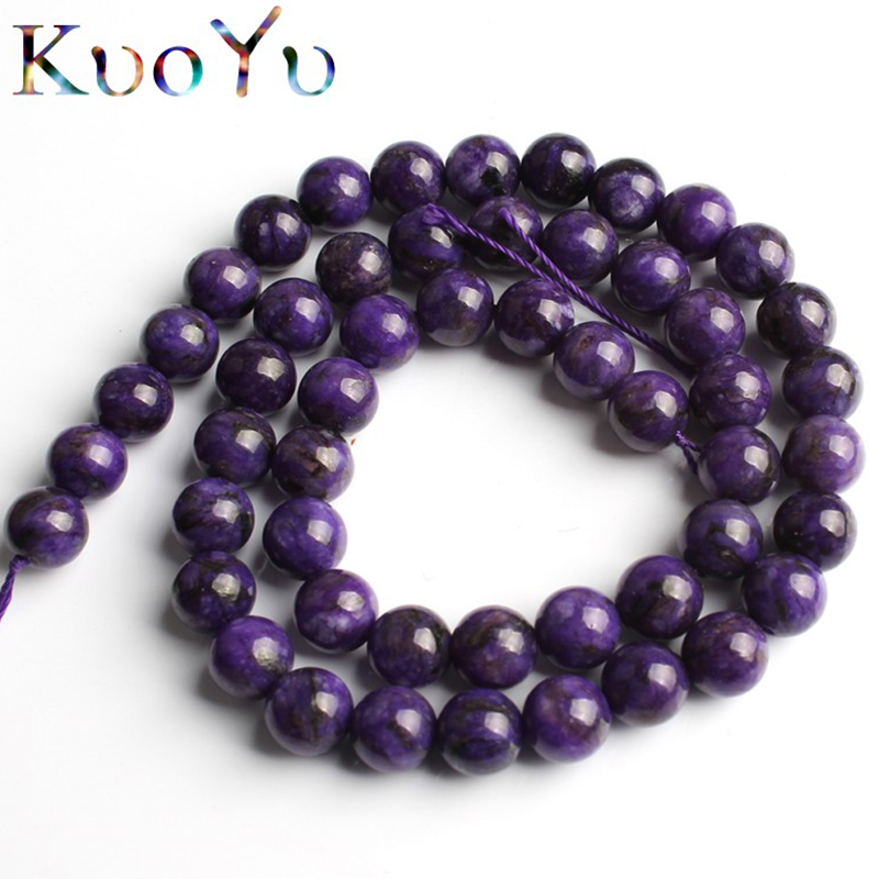 Jewelry Beauty Beads 16 Pieces Rare Charoite Smooth Pear Shape Beads Beads Jewelry Making Beading
