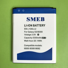 5300mAh SMEB EB-L1G6LLU for Samsung Galaxy S3 battery S III i9308 i9305 grand duos i9082 i9128E i9060 i9301 i9300 battery
