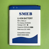 5300mAh SMEB EB L1G6LLU For Samsung Galaxy S3 Battery S III I9308 I9305 Grand Duos I9082