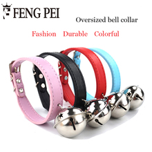 Cute Cats Big Bell Cats Collar Bell Cat Kitten Collar Little Pet Neck Chain For Cats Pet Products Accesorios Para Perros