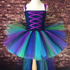 Gorgeous Girls Peacock Tutu Dress Trailing Girl Party Dresses Fluffy Baby Kids Pageant Birthday Performance Photograph