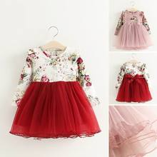 2016 Autumn New Girl Dress Floral Flare Sleeve Fluffy Dress Children Clothing 504779