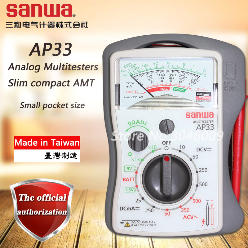 sanwa AP33 Analog Multitesters, compact pointer multimeter battery check function футболка analog ag check the mic ss charcoal