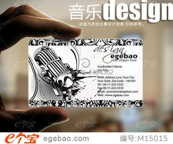 Customized business card printing Plastic transparent /White ink PVC Business Card one faced printing 500 Pcs/lot NO.2204