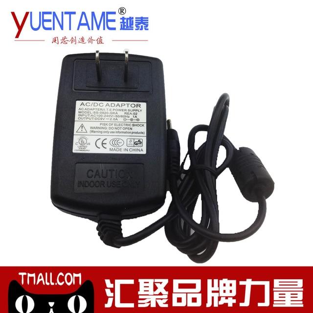 Aigo patriot 9v2a m710 m908 tablet charger ac dc adapter dc2.5