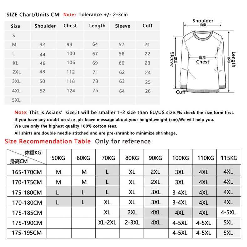 Dragon Ball Z Shenron Sweatshirts (5 Colors)