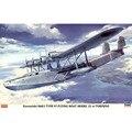 ОХИ Hasegawa 02163 1/72 Kawanishi H6K5 Тип 97 Летающая Лодка Модель 23 Вт/Торпеда Ассамблеи Ввс Модель Строительство Комплекты