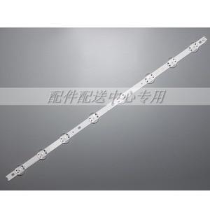 Image 1 - 3 uds. De retroiluminación LED de 32 pulgadas para LG 32LJ510V HC320DXN ABSL1 2143 LC320DXE (FK)(A2) 6916L 2855B 32 V17 ART3 2855 8 LEDs 660mm
