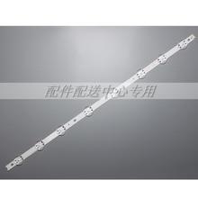 3pcs x 32 inch LED Backlight for LG 32LJ510V HC320DXN ABSL1 2143 LC320DXE (FK)(A2) 6916L 2855B 32 V17 ART3 2855 8 LEDs 660mm