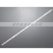 Pcs x 32 3 polegada Retroiluminação LED para LG 32LJ510V HC320DXN ABSL1 2143 LC320DXE (FK) (A2) 6916L 2855B 32 V17 ART3 2855 8 LEDs 660 milímetros