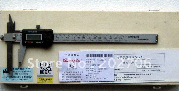 0-200 мм смещение цифровые штангенциркули
