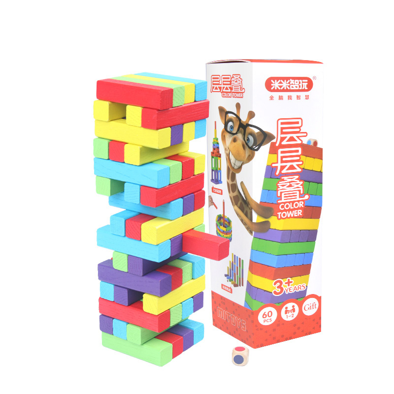 60 PCS Building Wooden Tower Blocks Toy Domino Stacker Board Game Family/Party Funny Extract Building Blocks