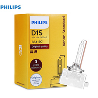 Philips 4200K D1S Xenon Standard Car Headlights Auto Front Bulb Automobiles Car Foglight Headlamp Bulbs