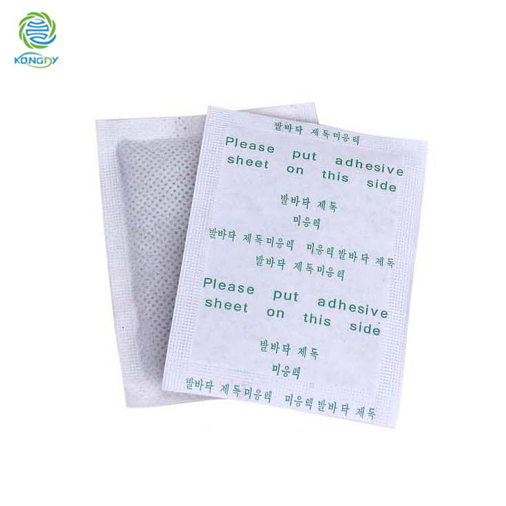 KONGDY DS Detox Foot Patch Link For VIP Customer