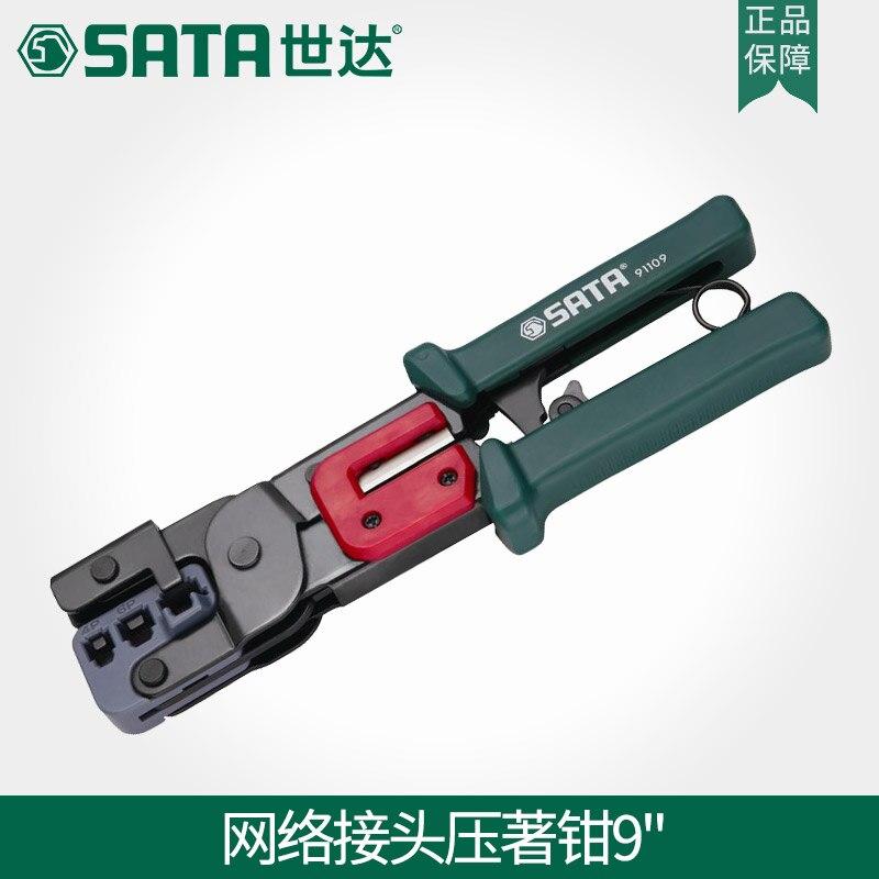 SATA Hardware Tools Cold Press Pliers, Crimping Tools, Cable Tweezers, Cable Crimping Tools, Fiber Optic Terminal Blocks 91109
