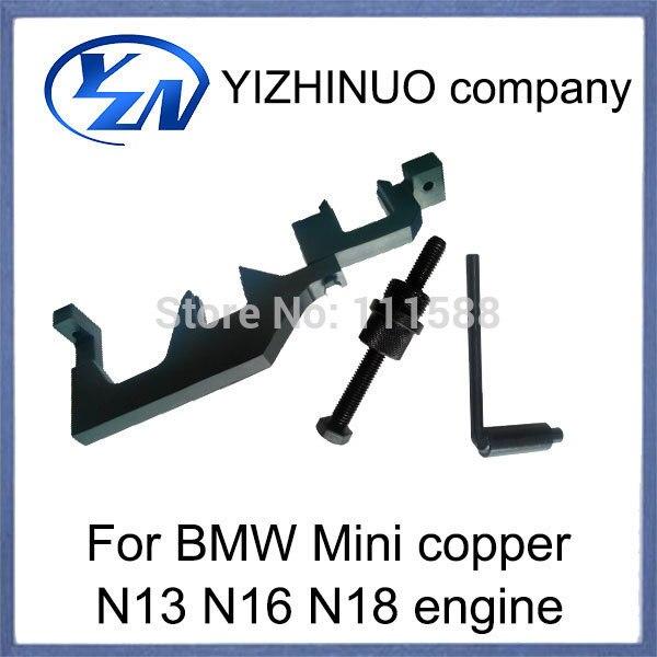 YN car repair tool FOR BMW116i 118i F20Mini Countryman ONE Copper R60 auto tool For BMWN13N16N18