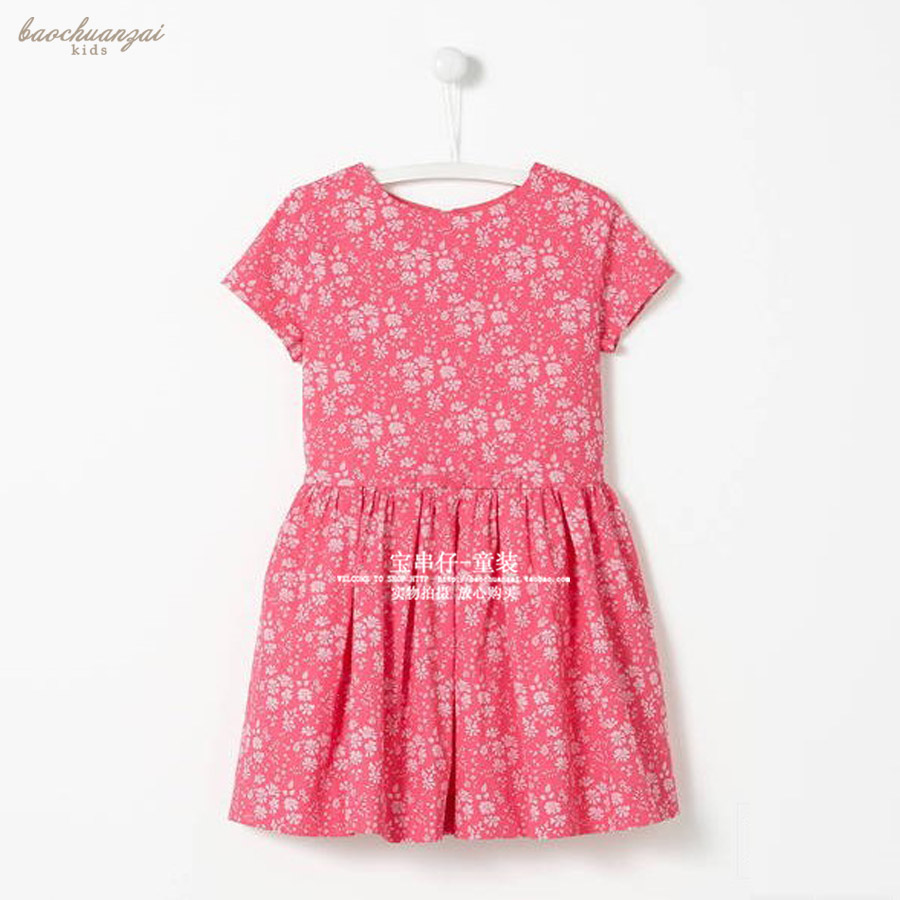 Bao Zi on purchasing free French brand J produced Pink Floral girls  cotton luxury s паяльник bao workers in taiwan pd 372 25mm