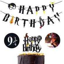 Harry Potter Party Decorations Achetez Des Lots à Petit Prix Harry
