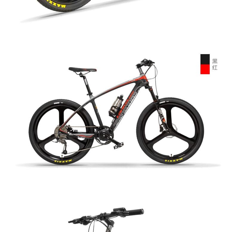 HTB1fx5XXdfvK1RjSspoq6zfNpXaZ - S600 2018 New 26'' Ebike Carbon Fiber Body 240W 36V Lithium Battery Pedal Help Electrical Bicycle Light-weight Mountain Bike