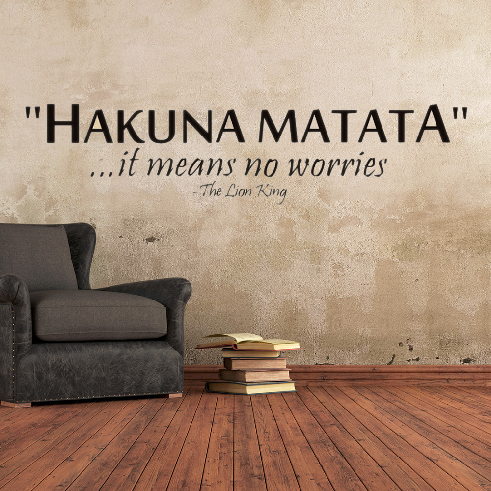 2015 New 57*13cm Hakuna Matata High Pegatinas Removable adesivo de parede Wall Stickers Home decoration Living Room Stickers