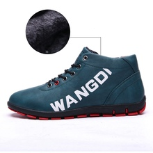 British Men's Shoes Fur Warm Winter Shoe Plush Cotton Shoe Male Modern Outdoor Trend Sneakers Cool Special Joker Walking Zapatos