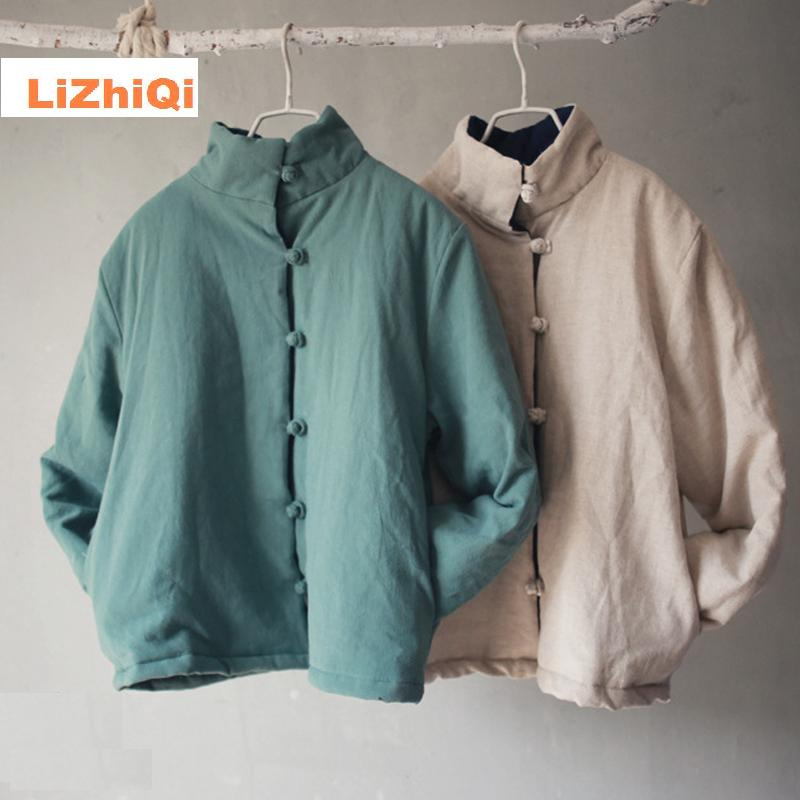 LIZHIQI 2017 chinese style short wadded jacket stand collar plate buttons cotton-padded jacket fluid loose vintage linen Coat